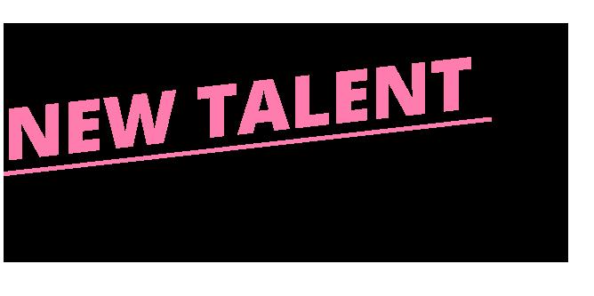 !era edicion New Talent La Santa 2021